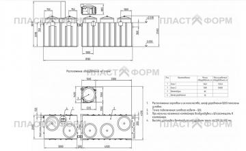 Промышленная система очистки чертежи