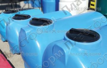 Пластиковые Емкости H 750