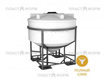 Конусная емкость 3 000 литров