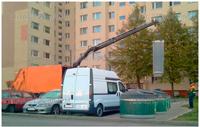 Применение мусорного контейнера